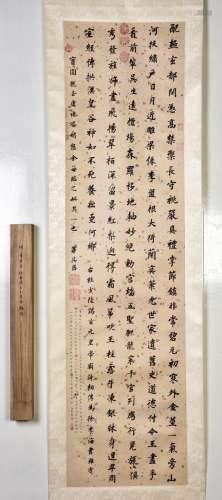 DONG QICHANG (1555-1636), POEMS