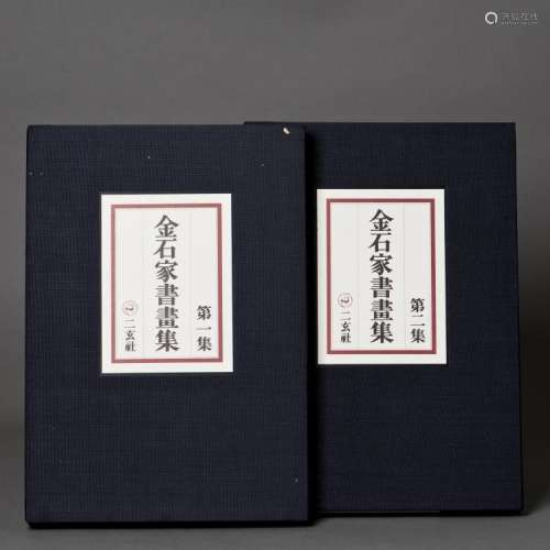 A SET OF 2-VOLUME BOOKS OF CLASSICAL CHINESE PAINTINGS