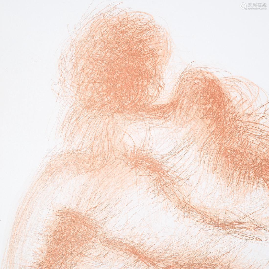 """Salvador Dali """"Femme nu de dos"""" lithograph"""
