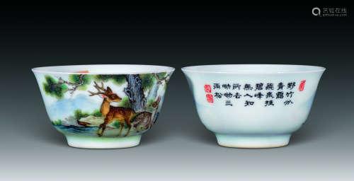 清 洋彩诗文双鹿杯 (一对)