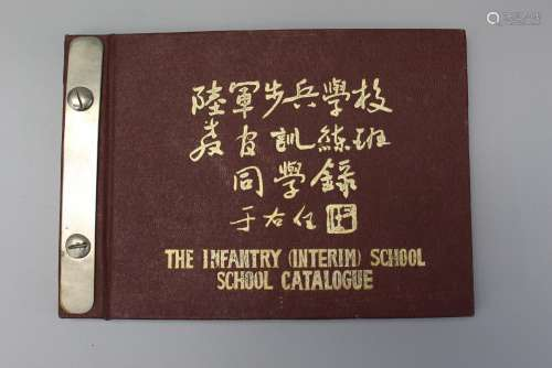 The Infantry School catalogue.