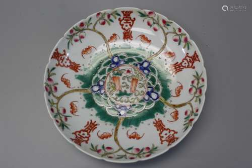 Chinese famille rose porcelain plate, Guangxu mark.