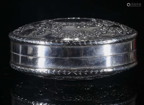 美国银质首饰盒