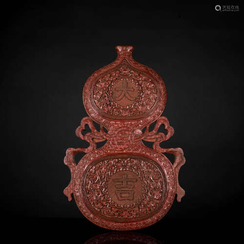 18-19th Antique Cinnabar Lacquer Double Gourd Vase