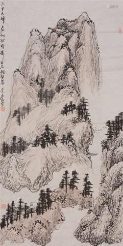 李庚(b.1950)  三十六峰 设色纸本  软片
