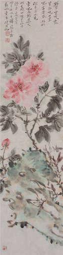 贾广健(b.1964)  花鸟四屏 设色纸本  软片 2006年作