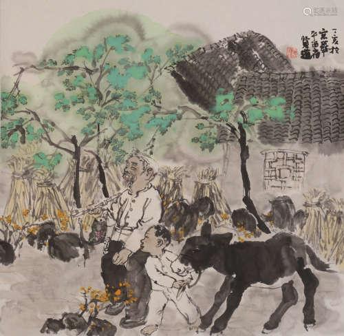 方贤道(b.1954)  黄土风情 设色纸本  软片 2007年作