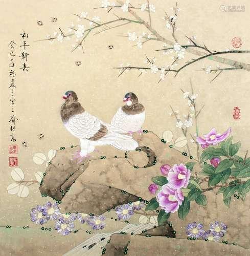 喻继高(b.1932)  和平新春 设色纸本  软片 2013年作