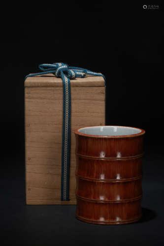 木纹釉竹节笔筒