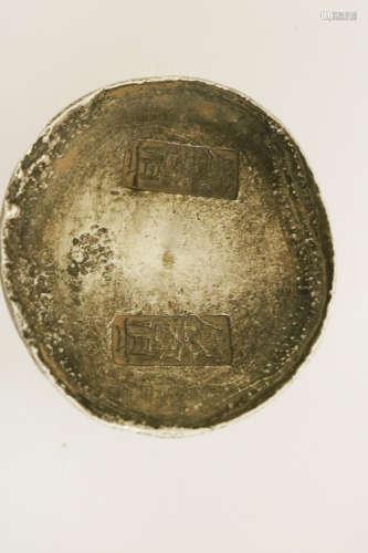 A CHENGDUXIAN ROUND SILVE RINGOT