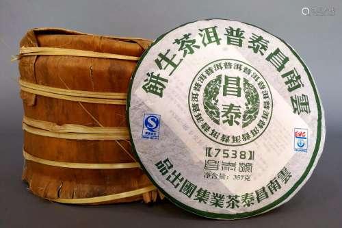 2007年昌泰三杰之一7538礼盒装 一盒七饼