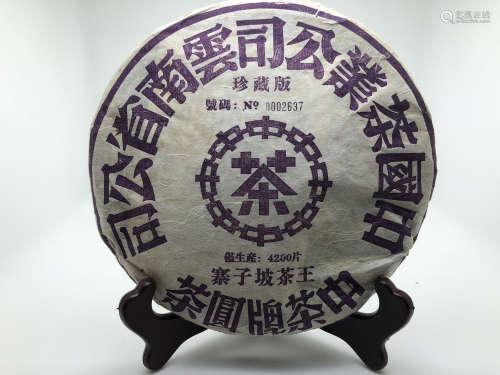 2005年寨子坡茶王