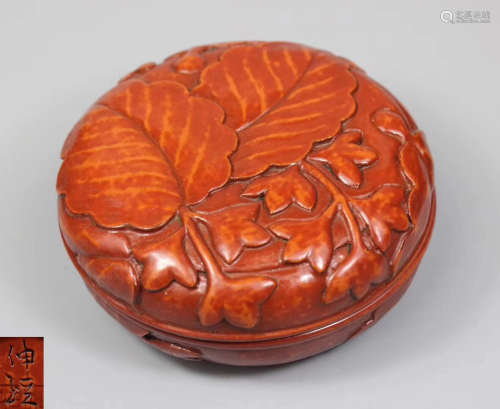A LACQUER INK BOX