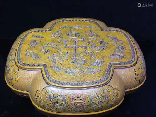 Lacquer Box with Mark
