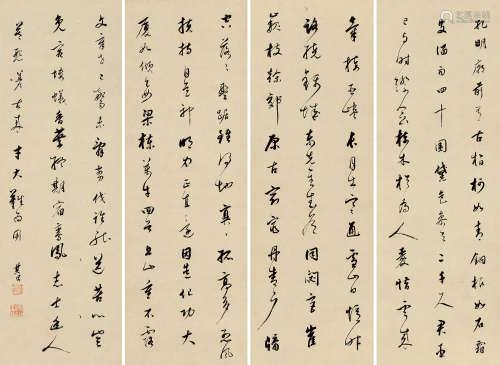 董其昌(1555 - 1636)行書杜甫詩四屏 紙本 立軸