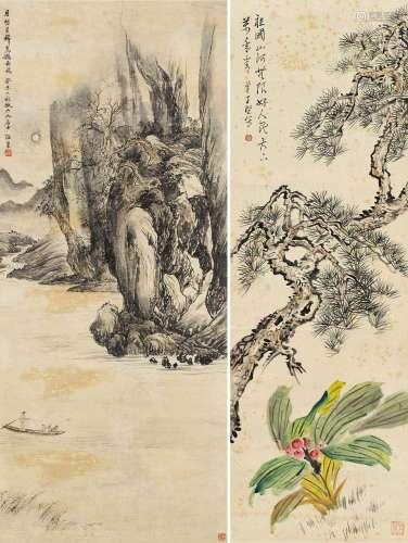 單子堅(b.1944)、劉海粟(1896 - 1994)、吳作人(1908 - 1997)山水犛牛等三幅 設色紙本 水墨紙本 立軸