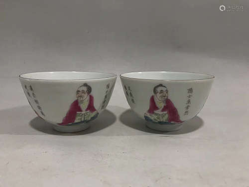 A PAIR OF FAMILLE ROSE TEA BOWLS, QING DYNASTY