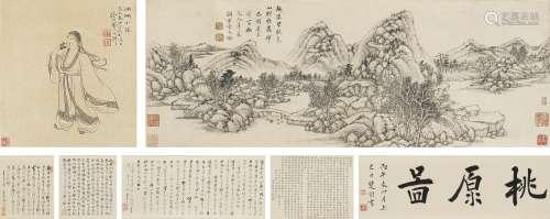 Bian Wenyu 1576-1655