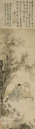 Qian Gu (Circa 1508-After 1578)