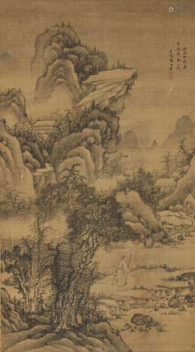 Huang Shenjin (Qing Dynasty)