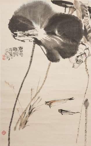 Painting of Lotus and fish by Cheng Shifa