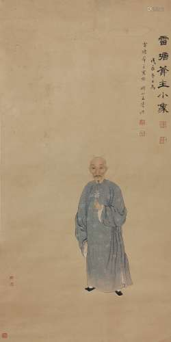 Portrait of Ruan Yuan by Wang Xue Hao