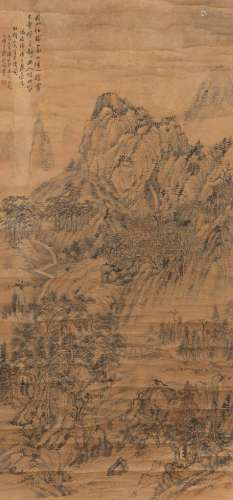 An Ink on Paper of Landscape by Pan Fei Sheng