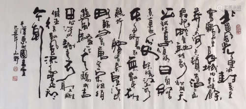 FINE CLASSICAL CHINESE CALLIGRAPHY