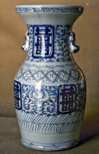 A BLUE&WHITE INTERLOCK BRANCH&XI CHARACTER PATTERN VESSEL, QING DYNASTY