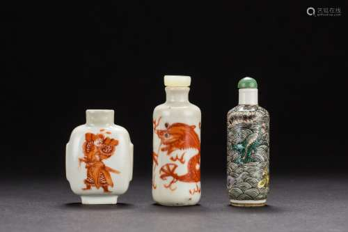 A Chinese group of four porcelain snuffle bottles from Qing Dynasty