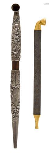 The second by Yukinari, Edo period (1615-1868), 19th century A silver and bamboo kiseru (pipe) and a shibuichi kiseru (pipe)