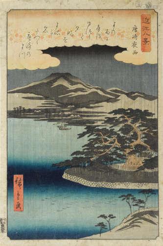 Edo period (1615-1868), circa 1857 Utagawa Hiroshige I (1797-1858)