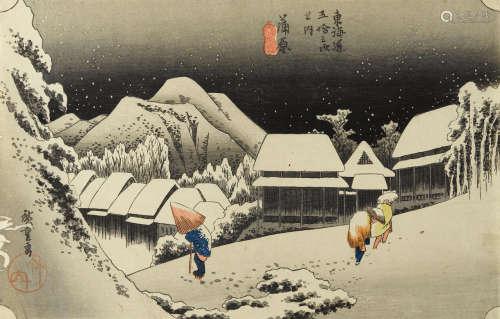 Edo period (1615-1868), circa 1833-1844 Utagawa Hiroshige I (1797-1858)