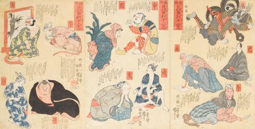 Edo period (1615-1868), 18th/19th century Utagawa Kuniyoshi (1797-1861) and Utamaro school