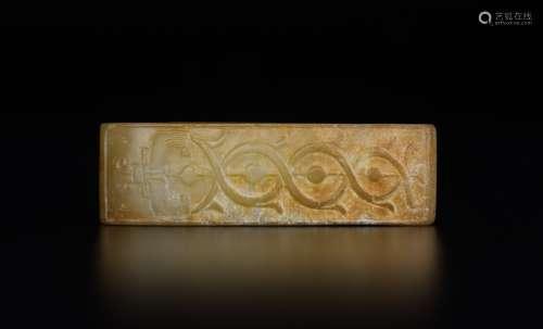 Qing-A Yellowish Jade Carved Sword Guard
