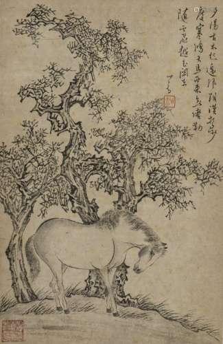 PU RU (1896-1963), HORSE