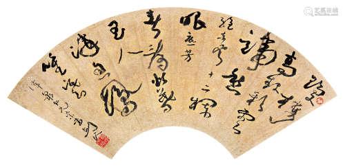 高剑父 (1879-1951) 行书 水墨金笺扇片