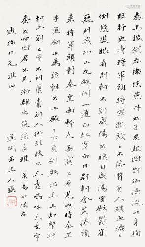王人骥 (清末民国) 行书 水墨纸本册页