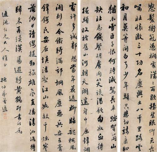 曾遒 (1868-1954)  行书四条屏 水墨绢本立轴