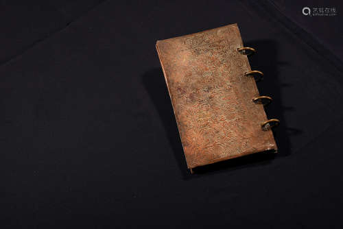 VIETNAM, DATED 1869 AN IMPERIAL COPPER BOOK BY EMPEROR TU DUC