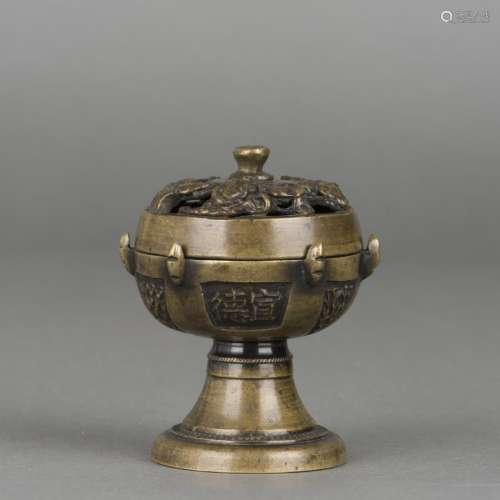 A BRONZE CENSER WITH COVER, 20TH CENTURY