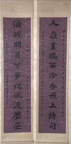 PAIR INK CALLIGRAPHY PAPER OF LIANGQICHAO