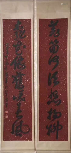 PAIR INK CALLIGRAPHY PAPER OF WUPEIFU SIGN