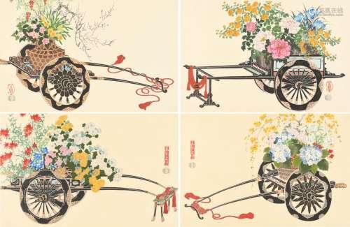 4 Blätter von Takeshita Kin'u (bl