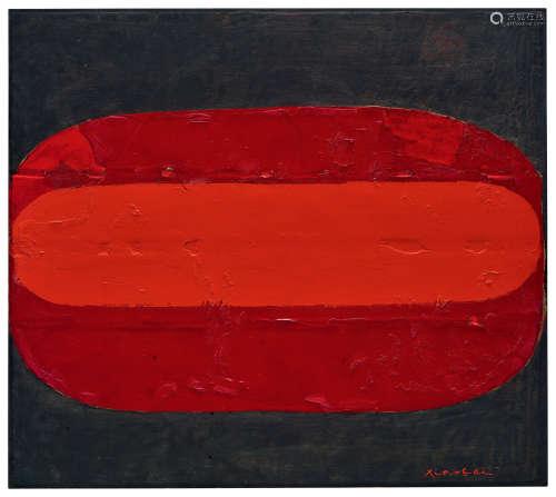 苏笑柏(B.1949) 2009年作 胭脂 油彩 大漆 麻布 木板