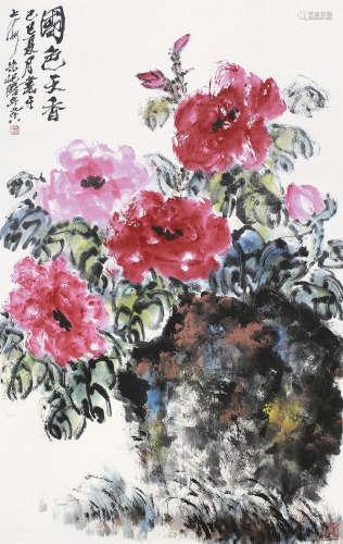 朱屺瞻 己巳-1989年作 国色天香 轴