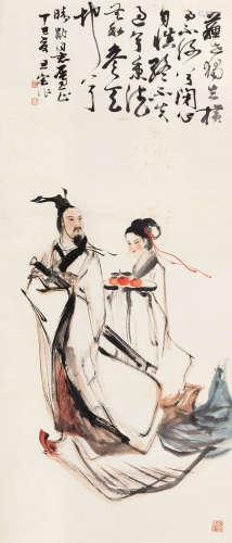 刘旦宅(1931~2011) 丁巳(1977)年作 橘颂 立轴 设色纸本