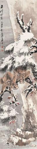 程璋(1869~1938) 乙丑(1925)年作 巫峰雪霁 立轴 设色纸本