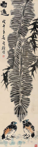 李苦禅(1899~1983) 戊午(1978)年作 雨后 立轴 设色纸本