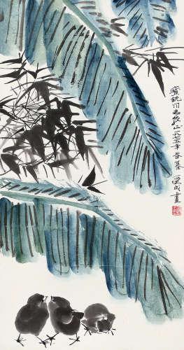 邱受成(b.1929) 1975年作 蕉荫戏雏 镜片 设色纸本